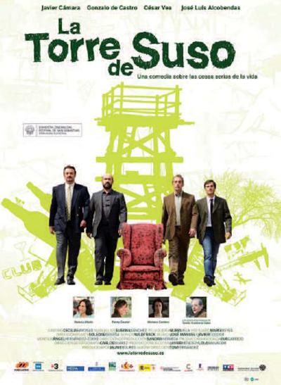 La torre de Suso (2007) de Tom Fernández.